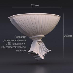 Гипсовый светильник - Антей