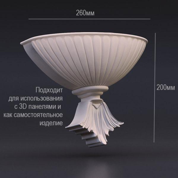 гипсовый светильник