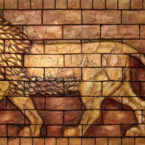 Вавилонский Лев
